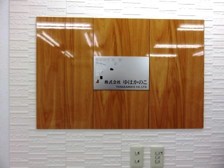 ショールーム0001.jpg